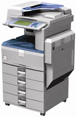 Ricoh IM C2000 New Colour Machine Photocopy | Print | Scan